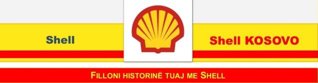 shell header